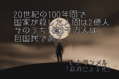 13063622-conceptual-illustration-of-war-lonely-soldier-with-full-moon